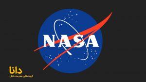 مدریت دانش ناسا